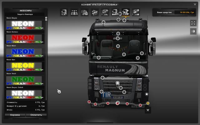 скачать мод неон для Euro Truck Simulator 2 - фото 4