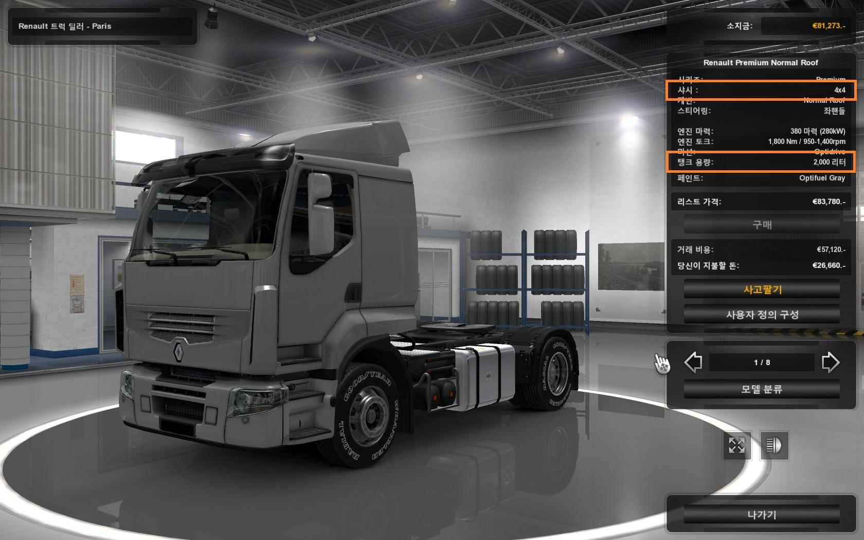 chassis 4x4 v2 0 fuel tank mod euro truck simulator 2 mods. Black Bedroom Furniture Sets. Home Design Ideas