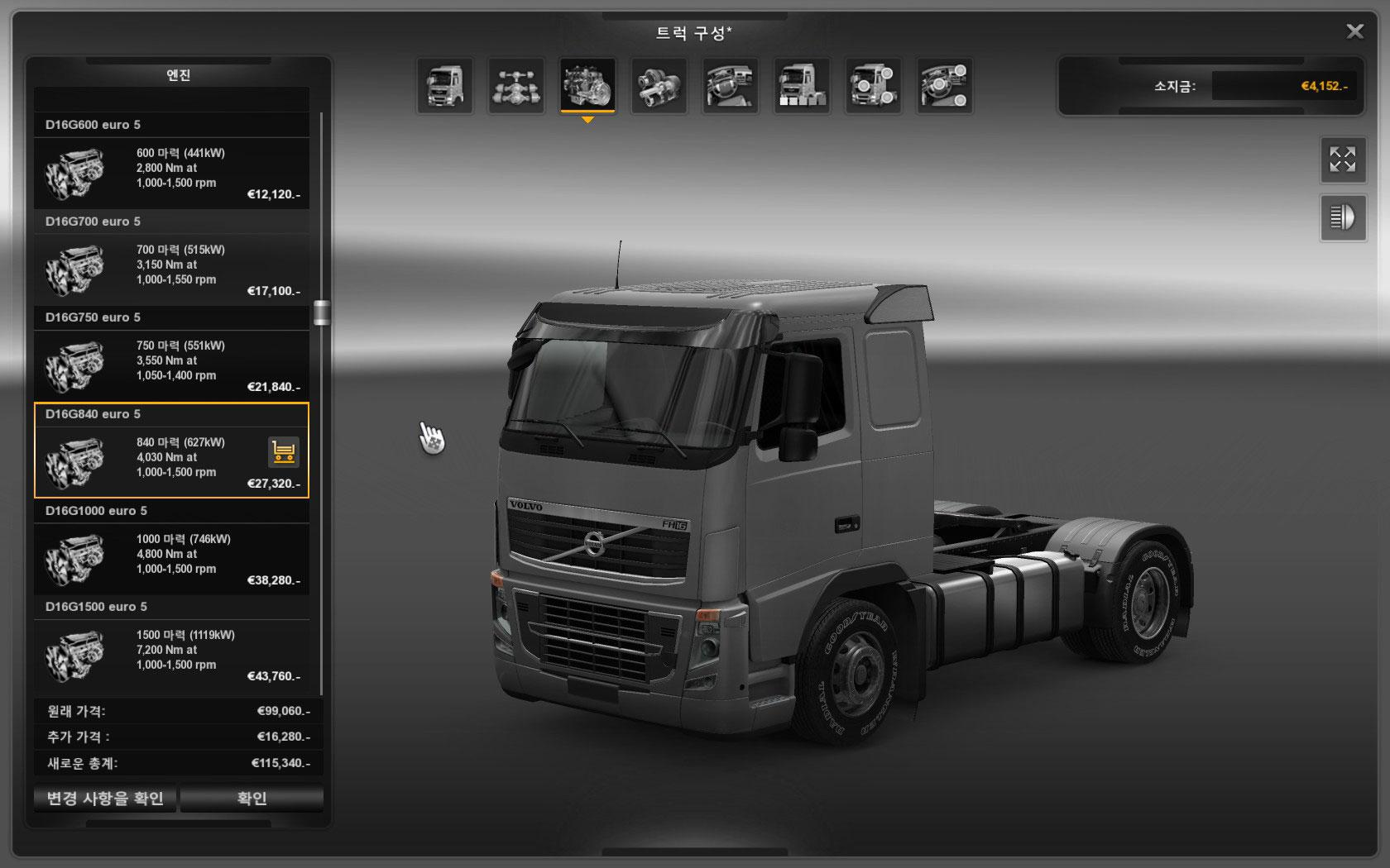 ENGINE BONUS PACK V2 2 For ETS 2 -Euro Truck Simulator 2 Mods