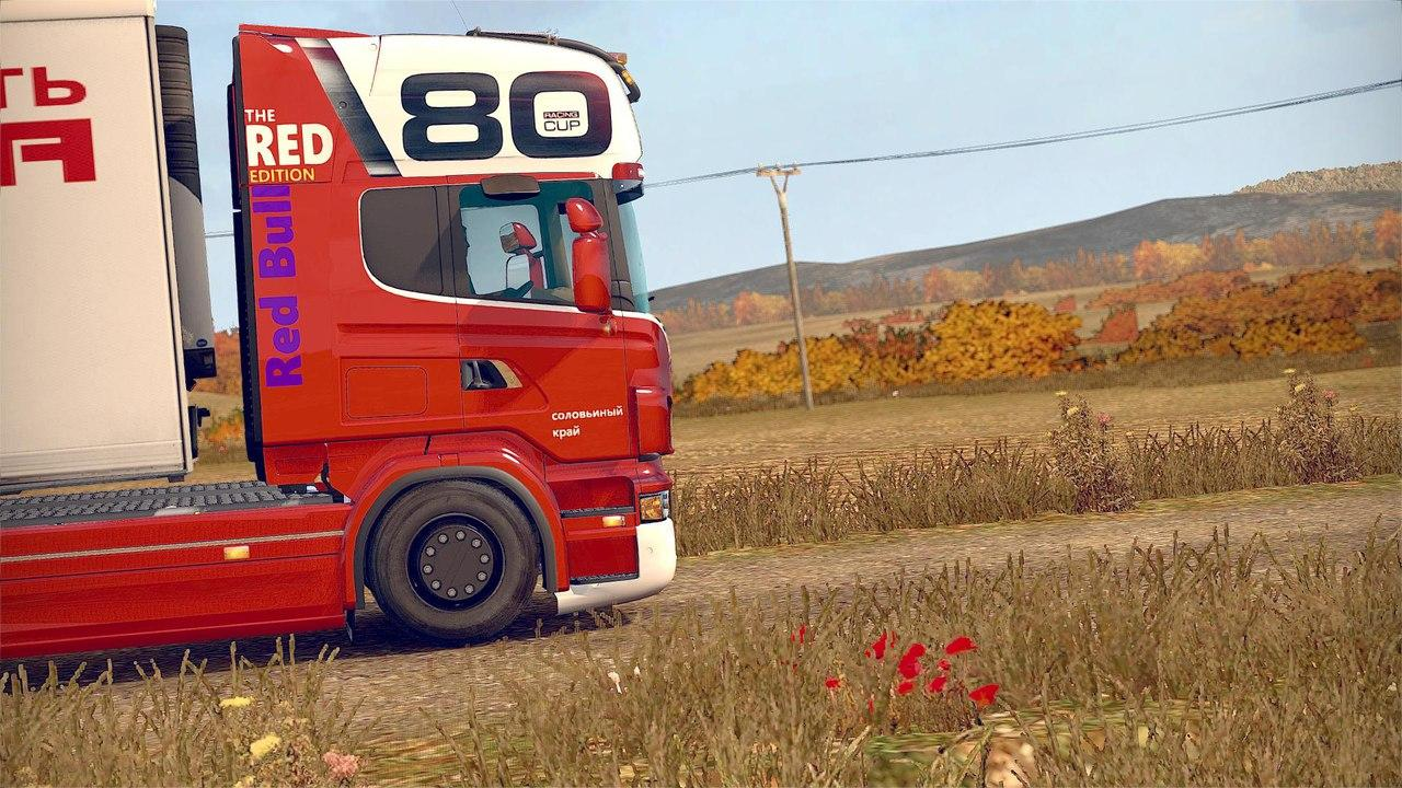 autumn mod ets2 euro truck simulator 2 mods. Black Bedroom Furniture Sets. Home Design Ideas
