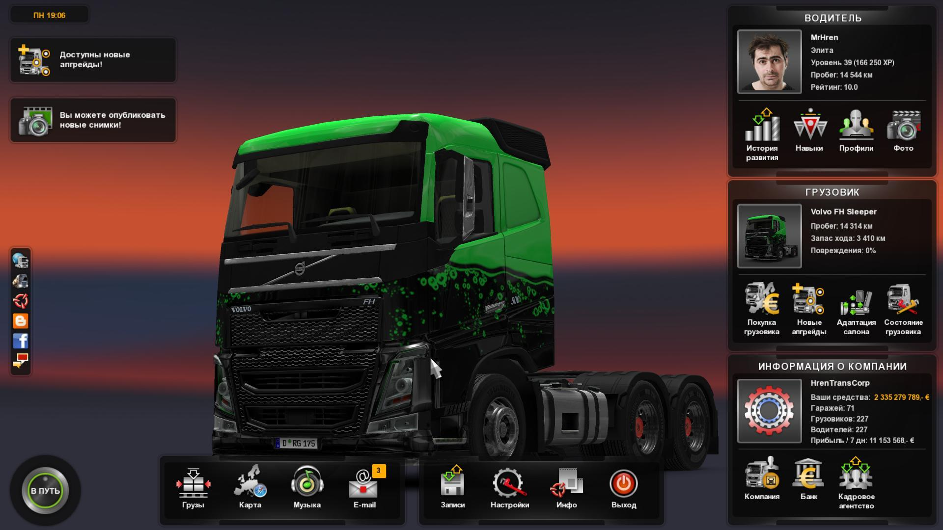 Save Game 1 20 1s No Going East Ets 2 Euro Truck Simulator 2 Mods