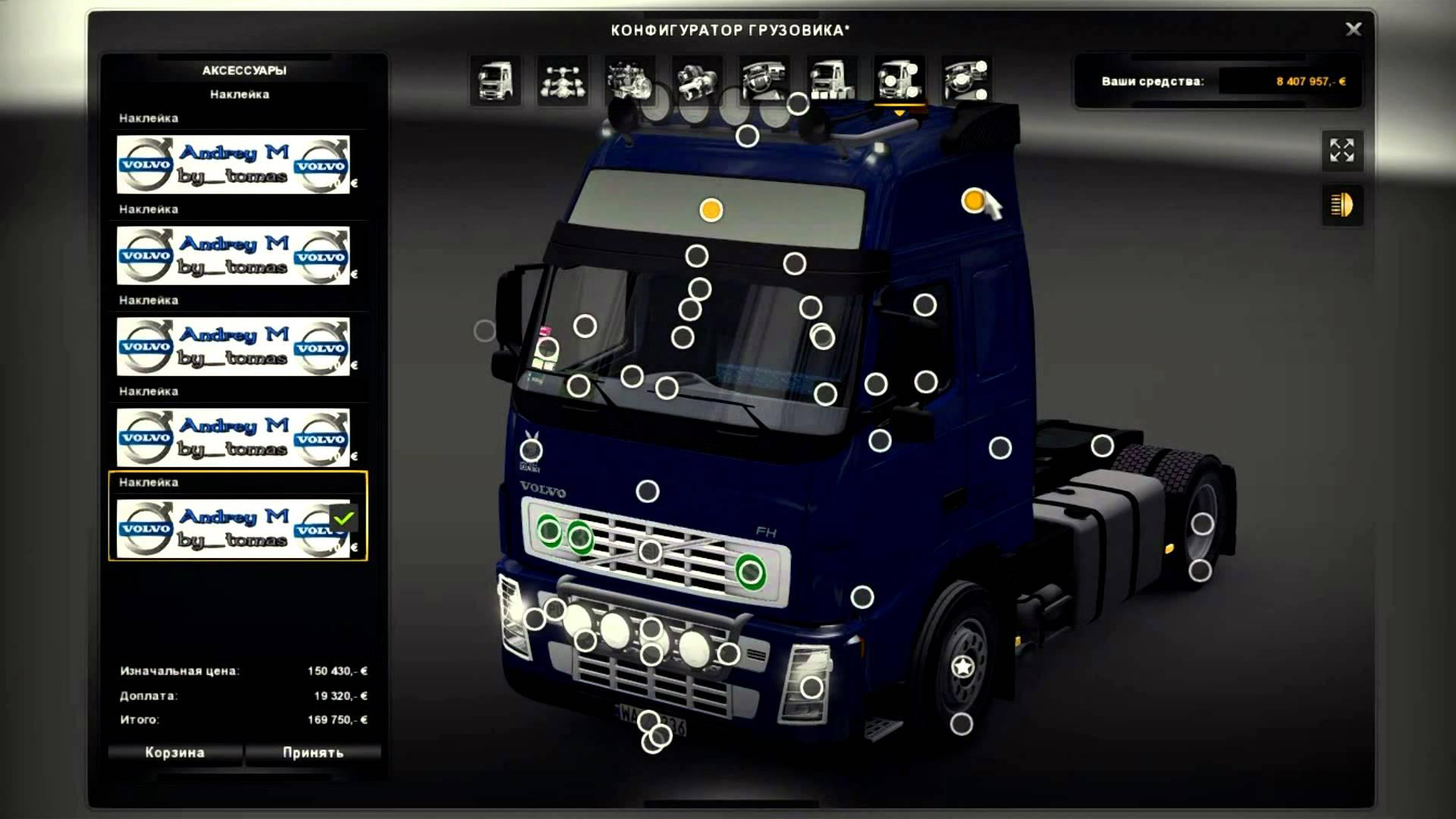 VOLVO FH12 460 Truck -Euro Truck Simulator 2 Mods