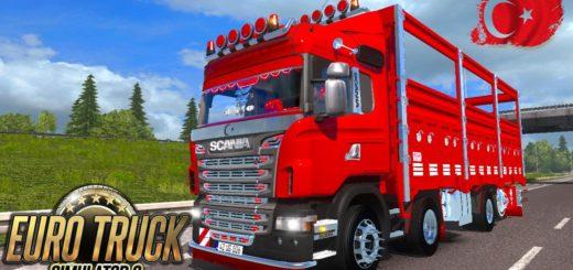 Eaa bus pack v1 6 mod euro truck simulator 2 mods - Volvo Vnl 780 Harley Davidson 17 Trailer 1 18 Ets 2