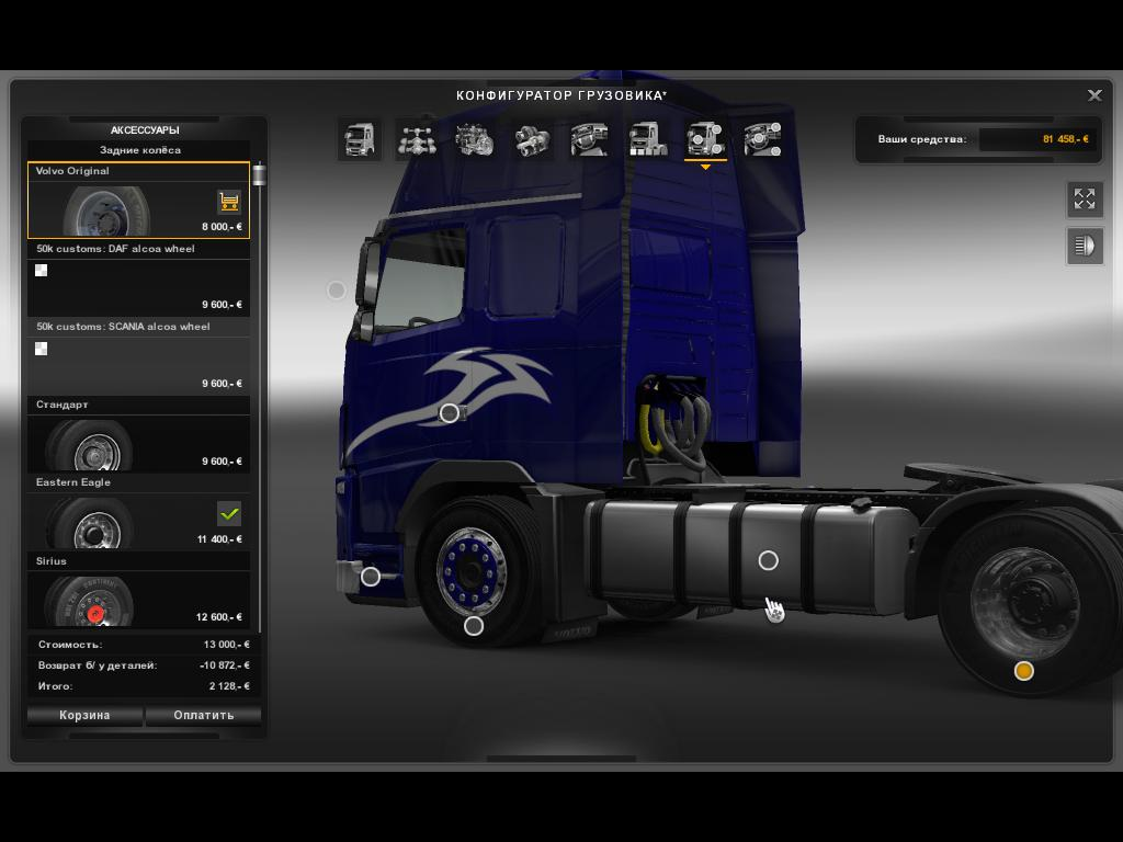 volvo original wheels ets 2 euro truck simulator 2 mods. Black Bedroom Furniture Sets. Home Design Ideas