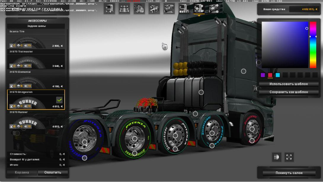 Bridgestone Wheels Painting 1 22 Mod Euro Truck Simulator