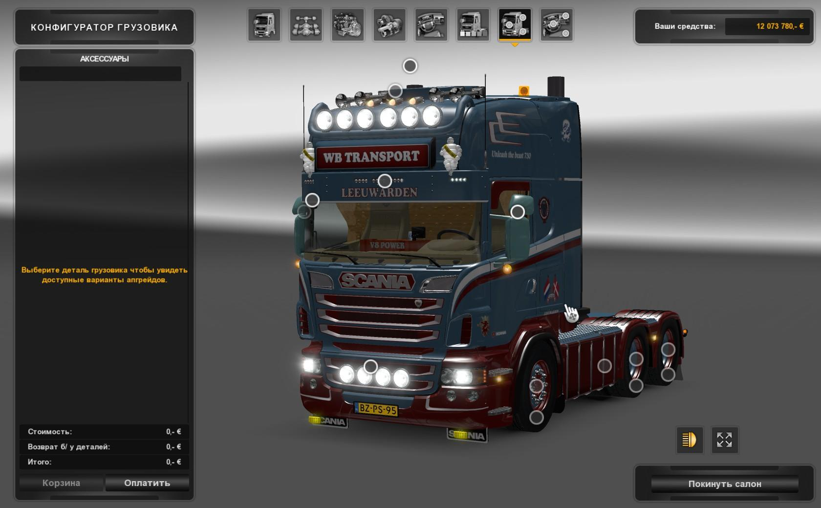 scania r730 hoogendoorn truck update euro truck. Black Bedroom Furniture Sets. Home Design Ideas