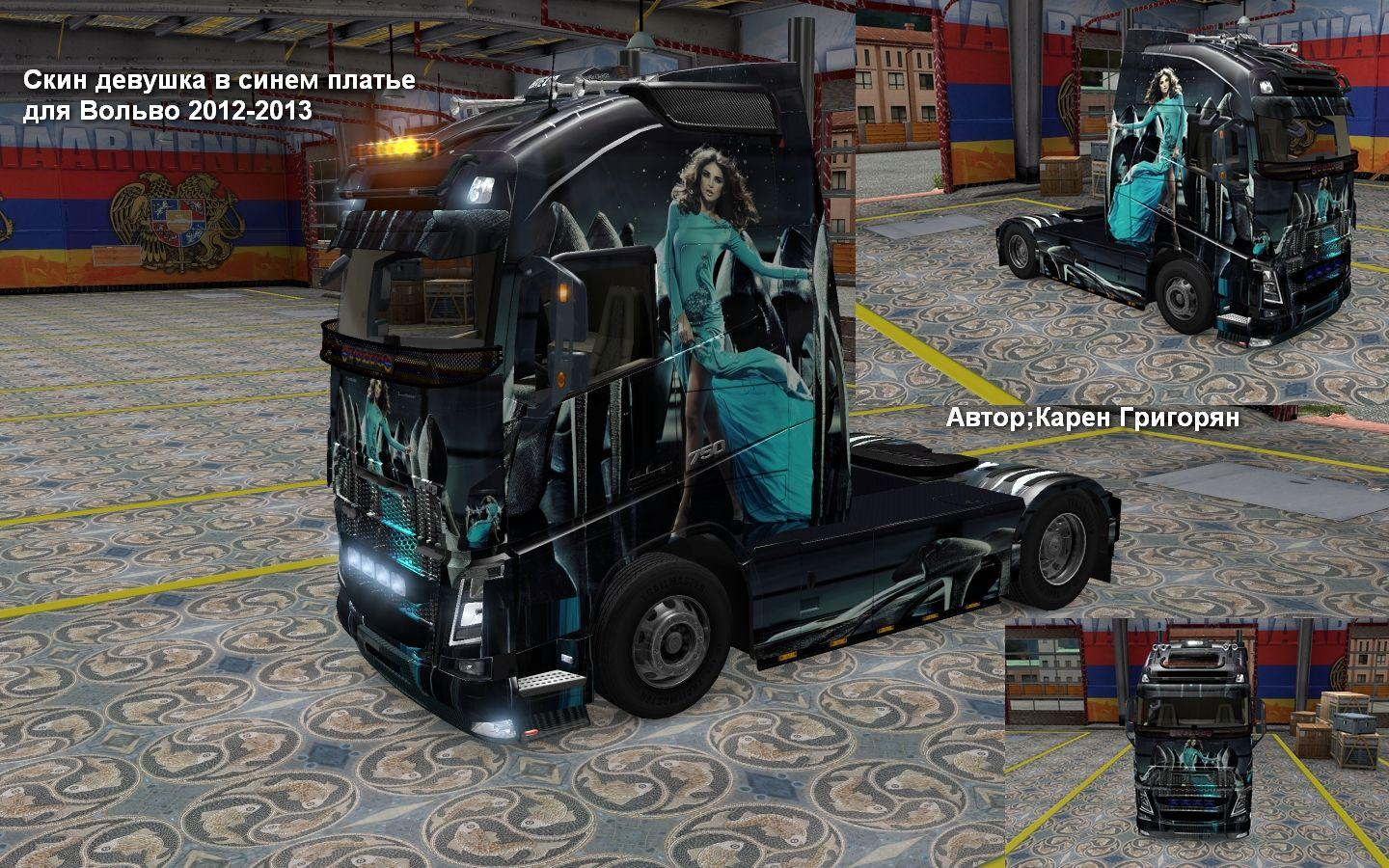 Iveco strator and volvo fh 2013 tuning euro truck simulator 2 mods - Blue Girl Skin 1 22 Mod Euro Truck Simulator 2 Mods