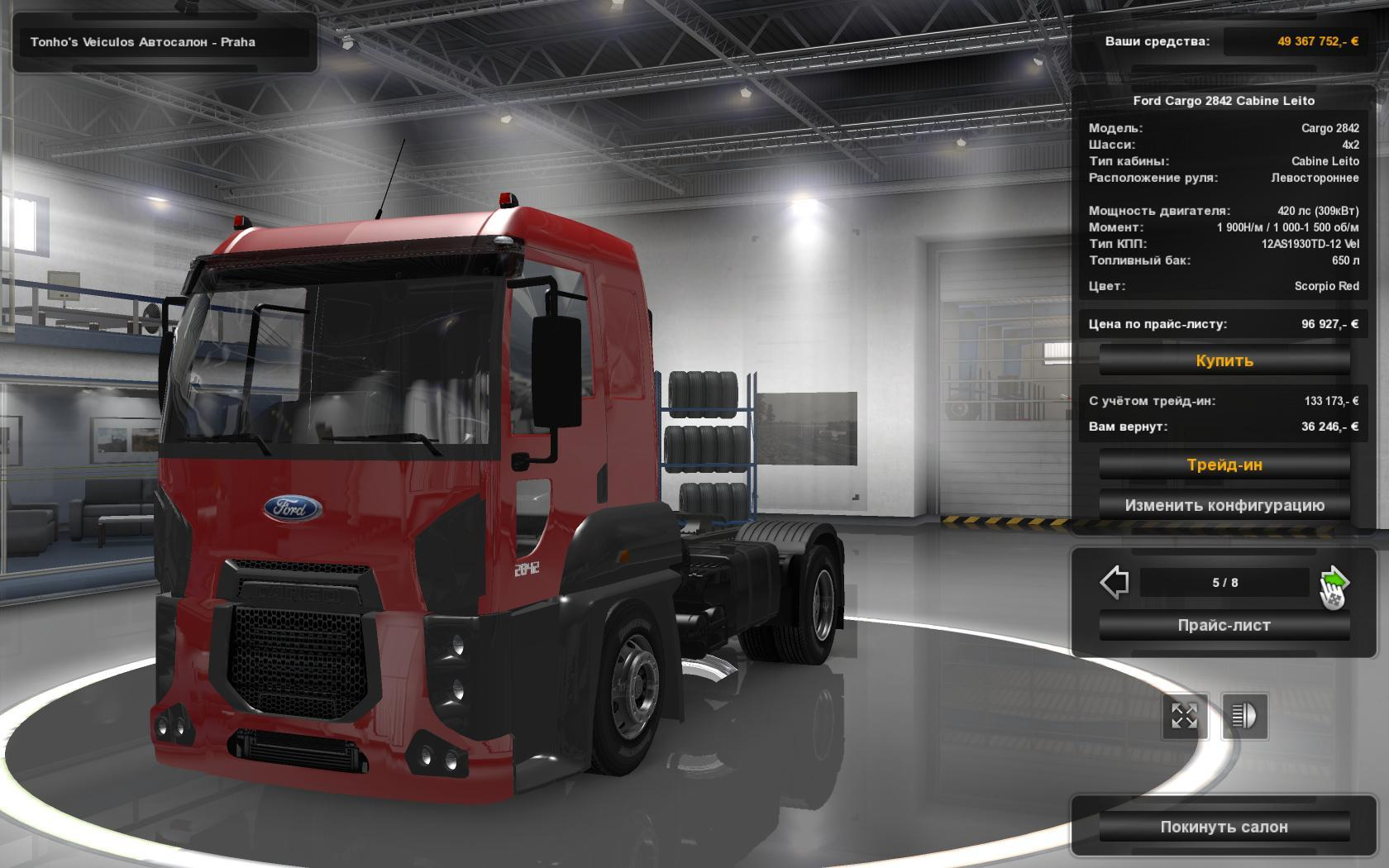 2016 Ford Trucks >> EAA TRUCKS PACK 1.22 For ETS 2 -Euro Truck Simulator 2 Mods