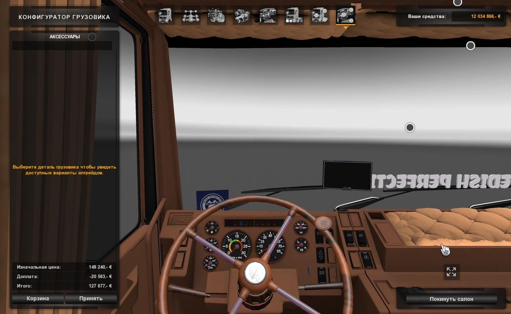 VOLVO F16 1.22 Truck -Euro Truck Simulator 2 Mods
