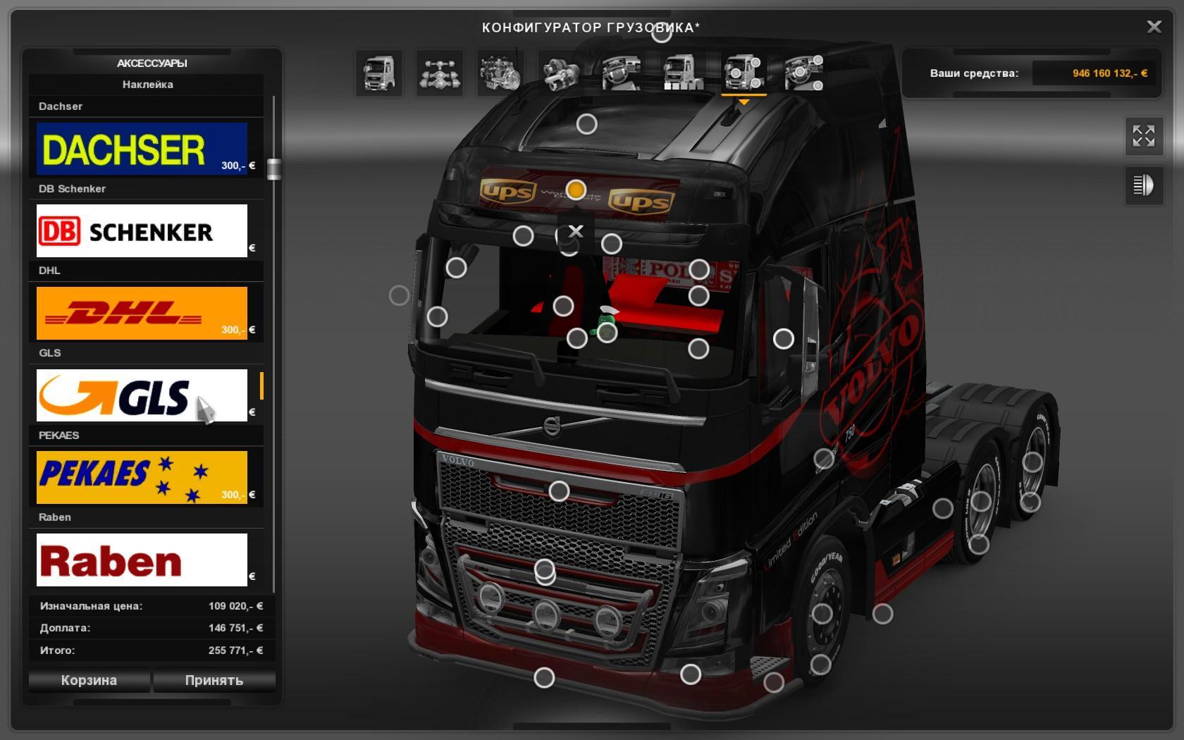 Volvo Fh 2012 Mtp Mega Tuning 122 Mod Euro Truck Simulator 2 Mods Vn Wiring Harness