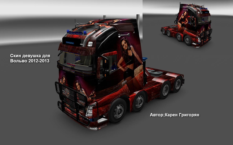 VOLVO FH 2013 GIRL IN SEA SKIN Mod - Euro Truck Simulator