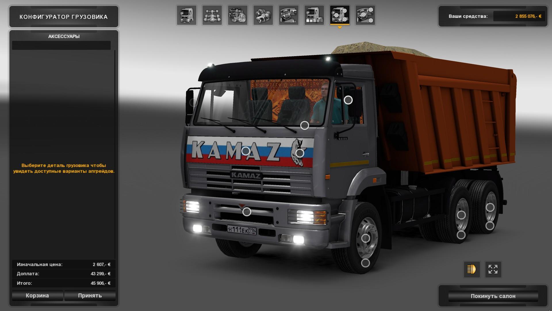KAMAZ 6520 Truck + CZAP 1.22.X -Euro Truck Simulator 2 Mods