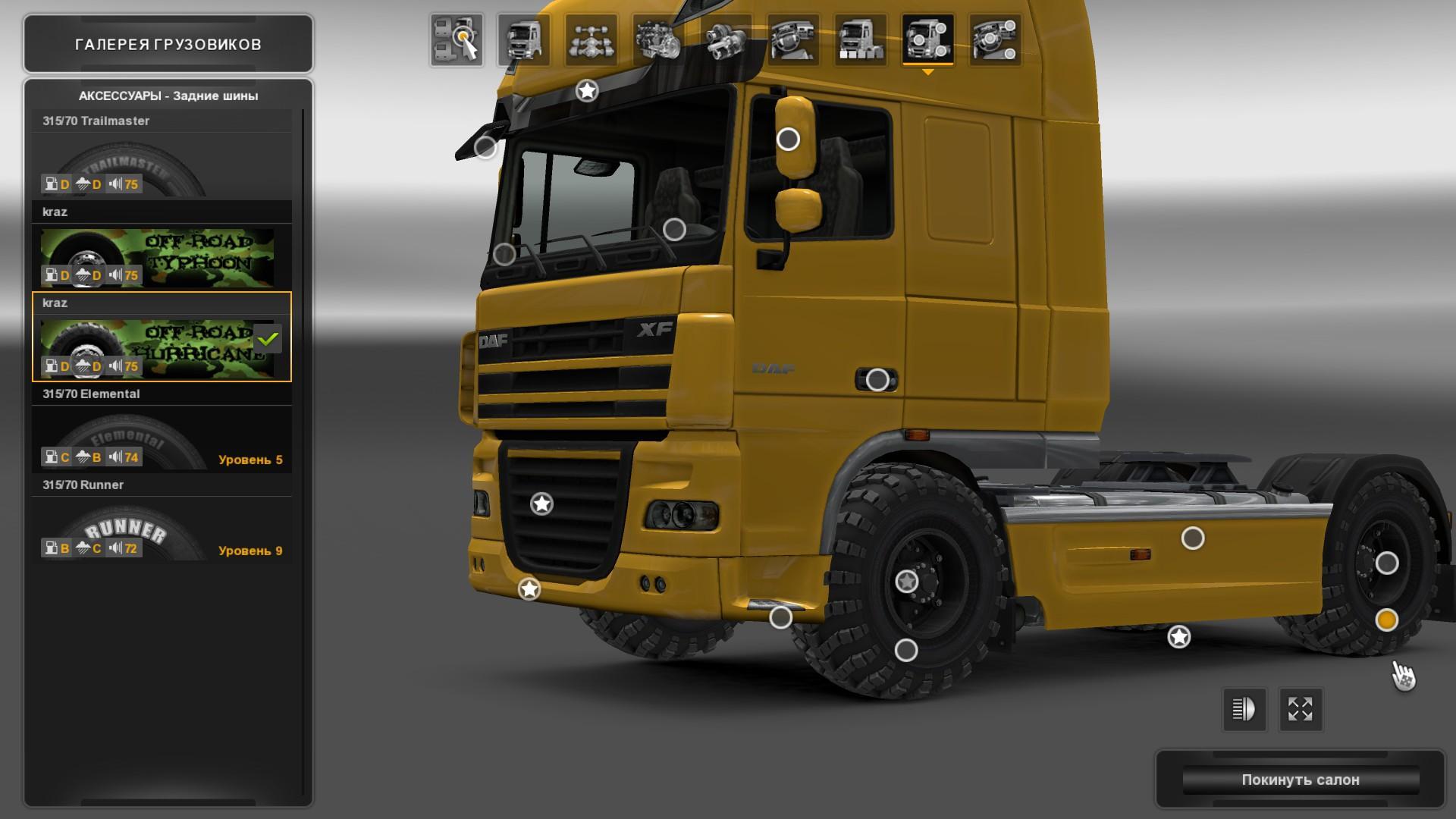 offroad wheels 1 22 x mod  euro truck simulator 2 mods