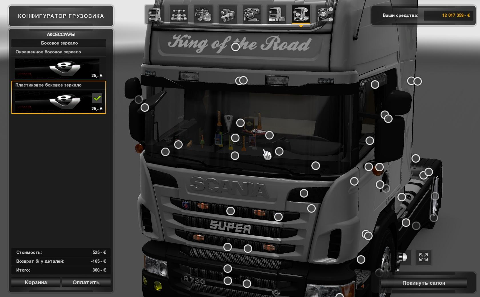 Scania R730 V5 Mega Tuning Truck Euro Truck Simulator 2 Mods