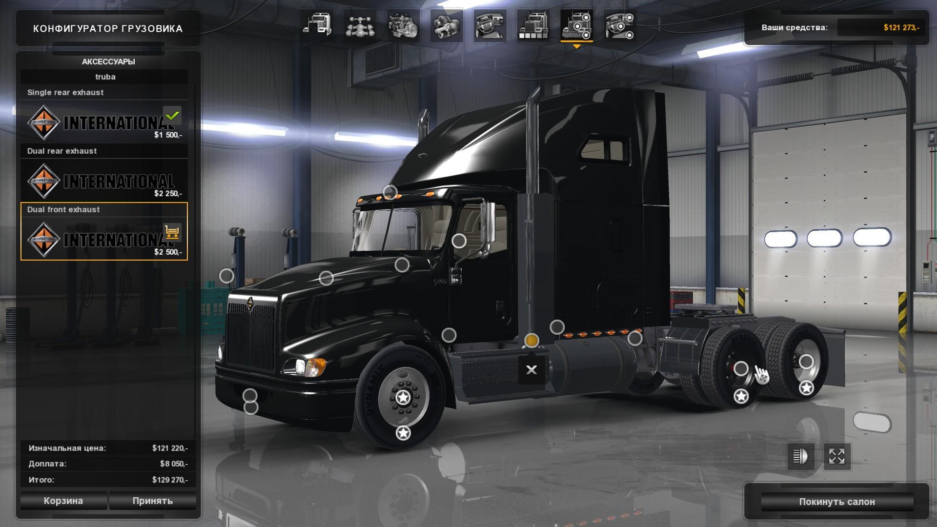 INTERNATIONAL 9400I V1.0.0.4 Mod -Euro Truck Simulator 2 Mods