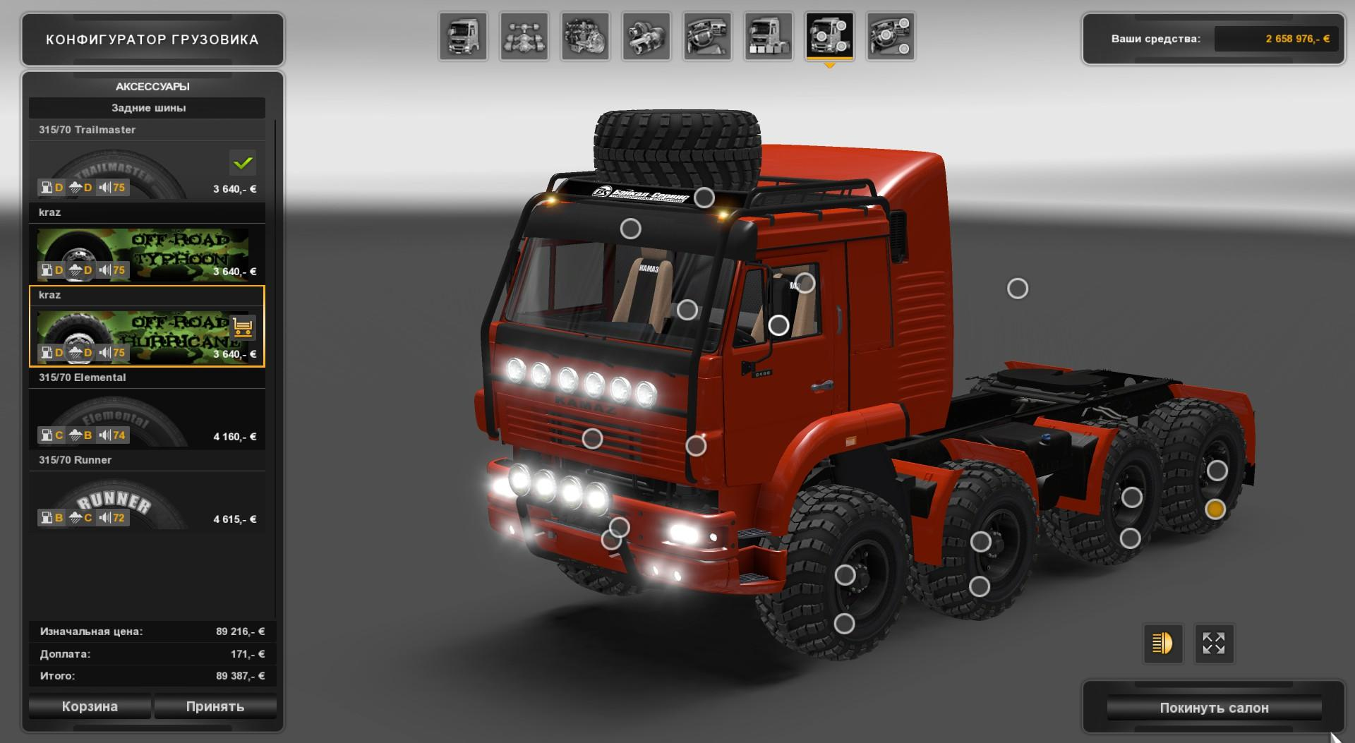 kamaz 8x8 monster truck update 12 03 v1 1 euro truck simulator