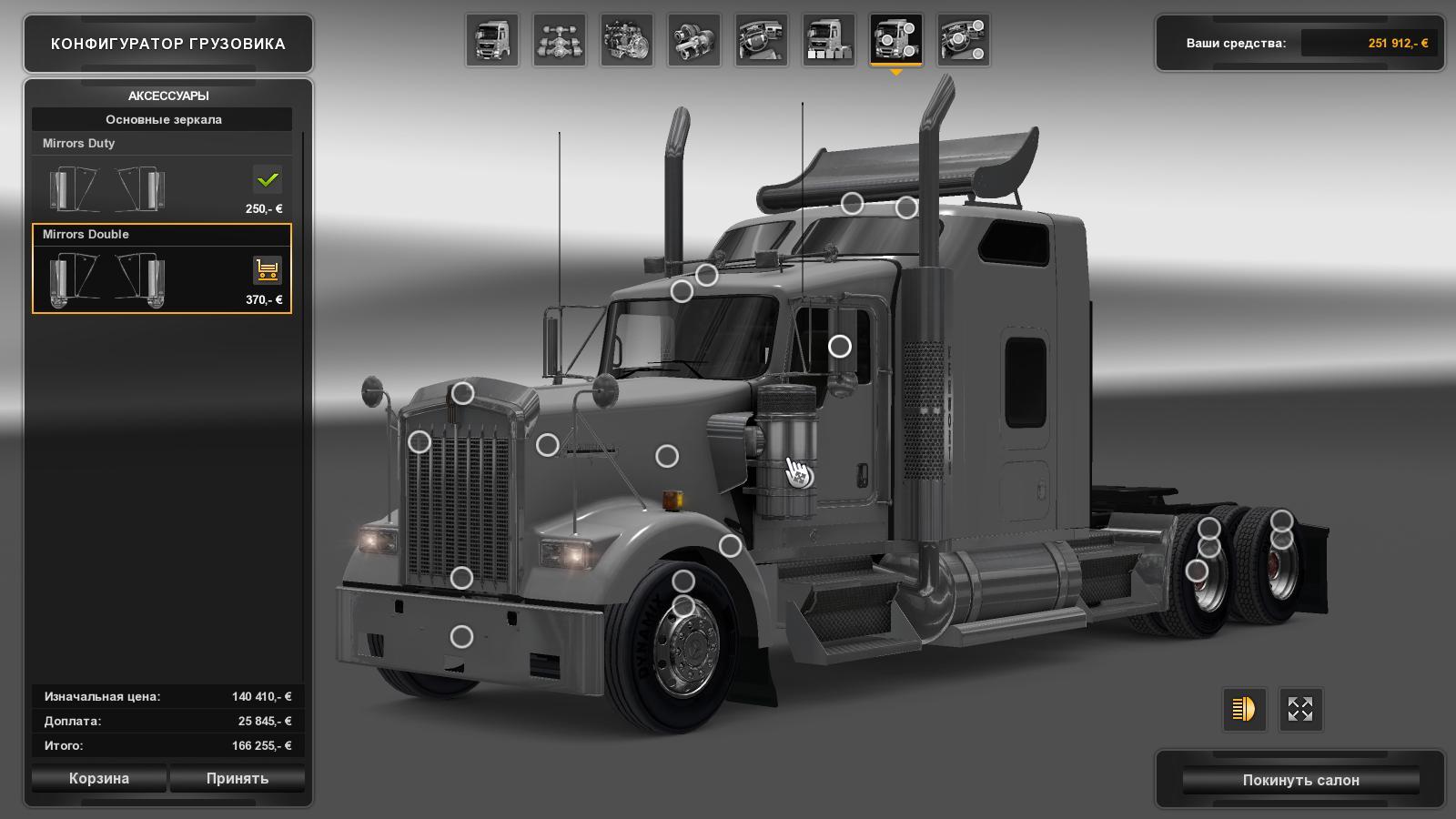 V8 illegal reworked truck v5 0 simulator games mods download - Kenworth W900 1 23 Truck Truck Simulator Mods