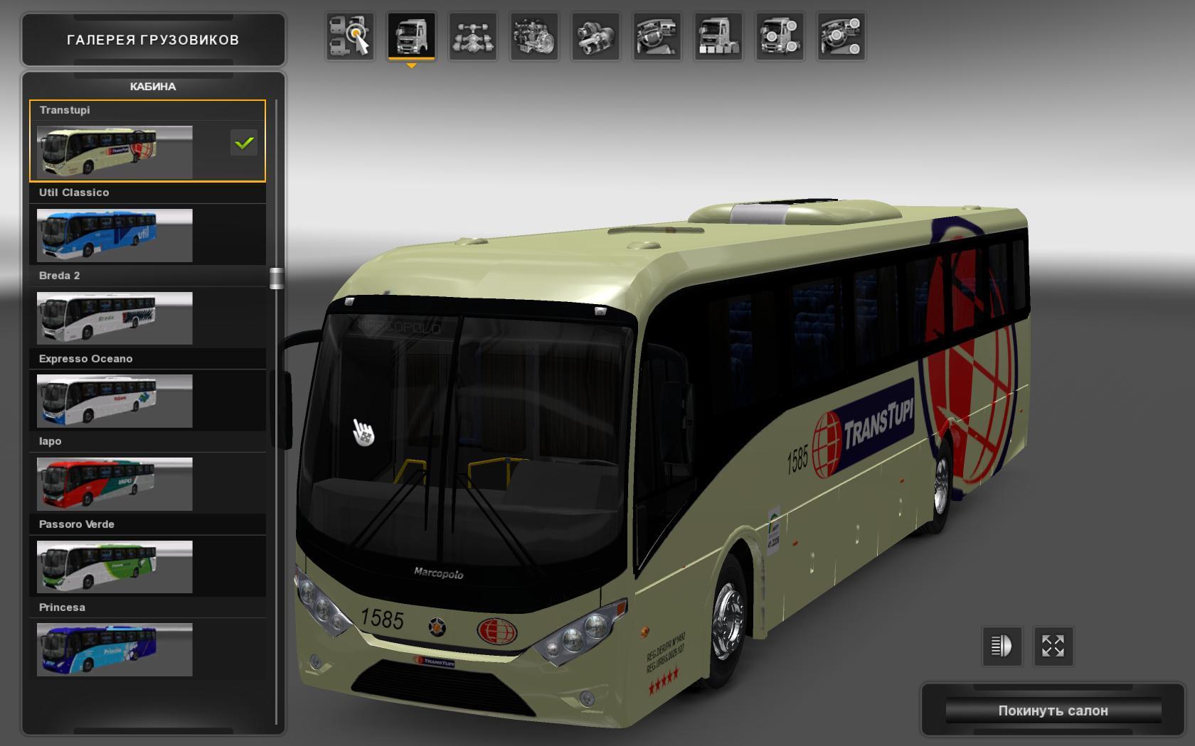 MAPA EAA BUS V1.9 For ETS2 -Euro Truck Simulator 2 Mods