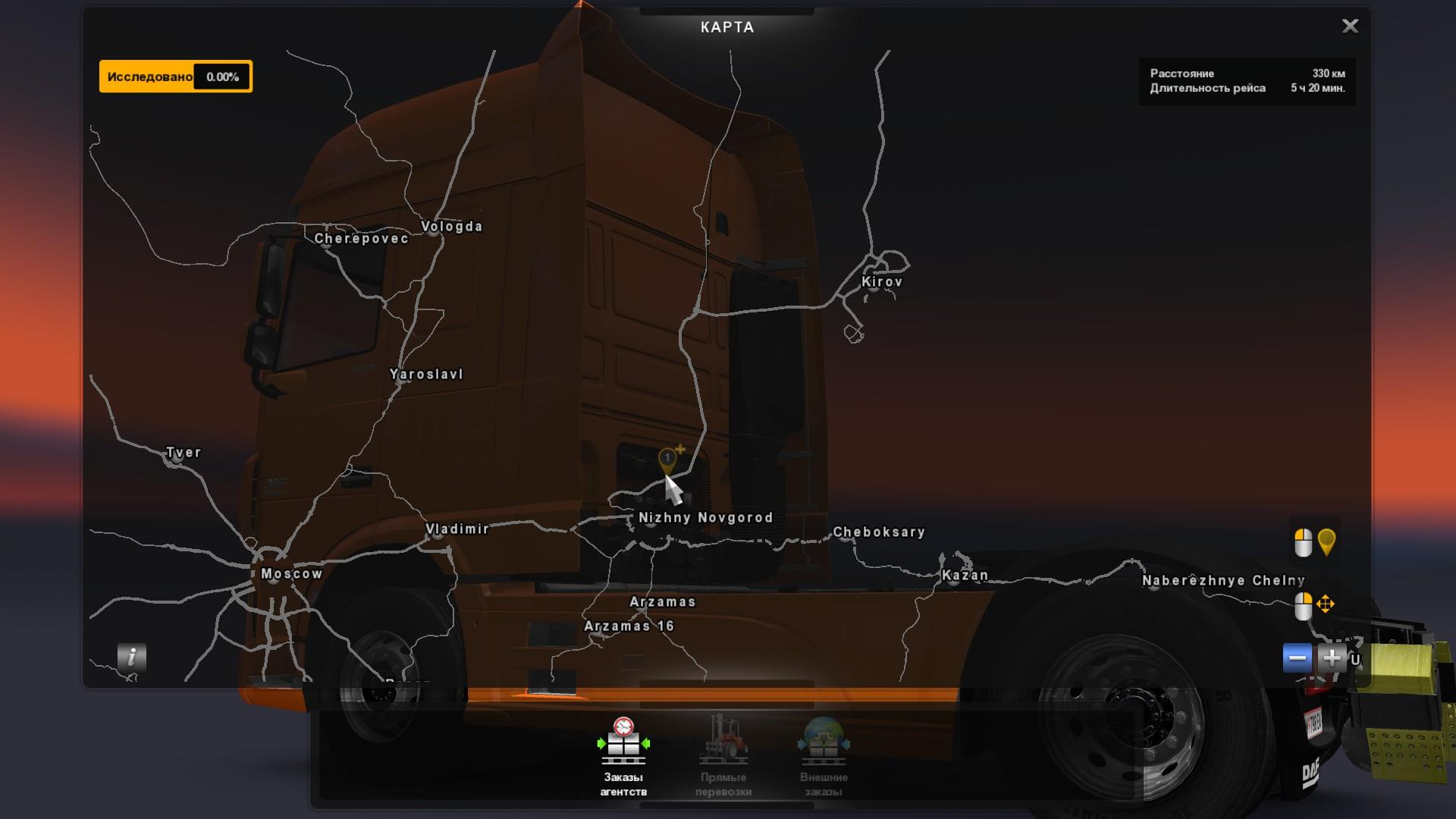 euro truck simulator 2 pc game download utorrent