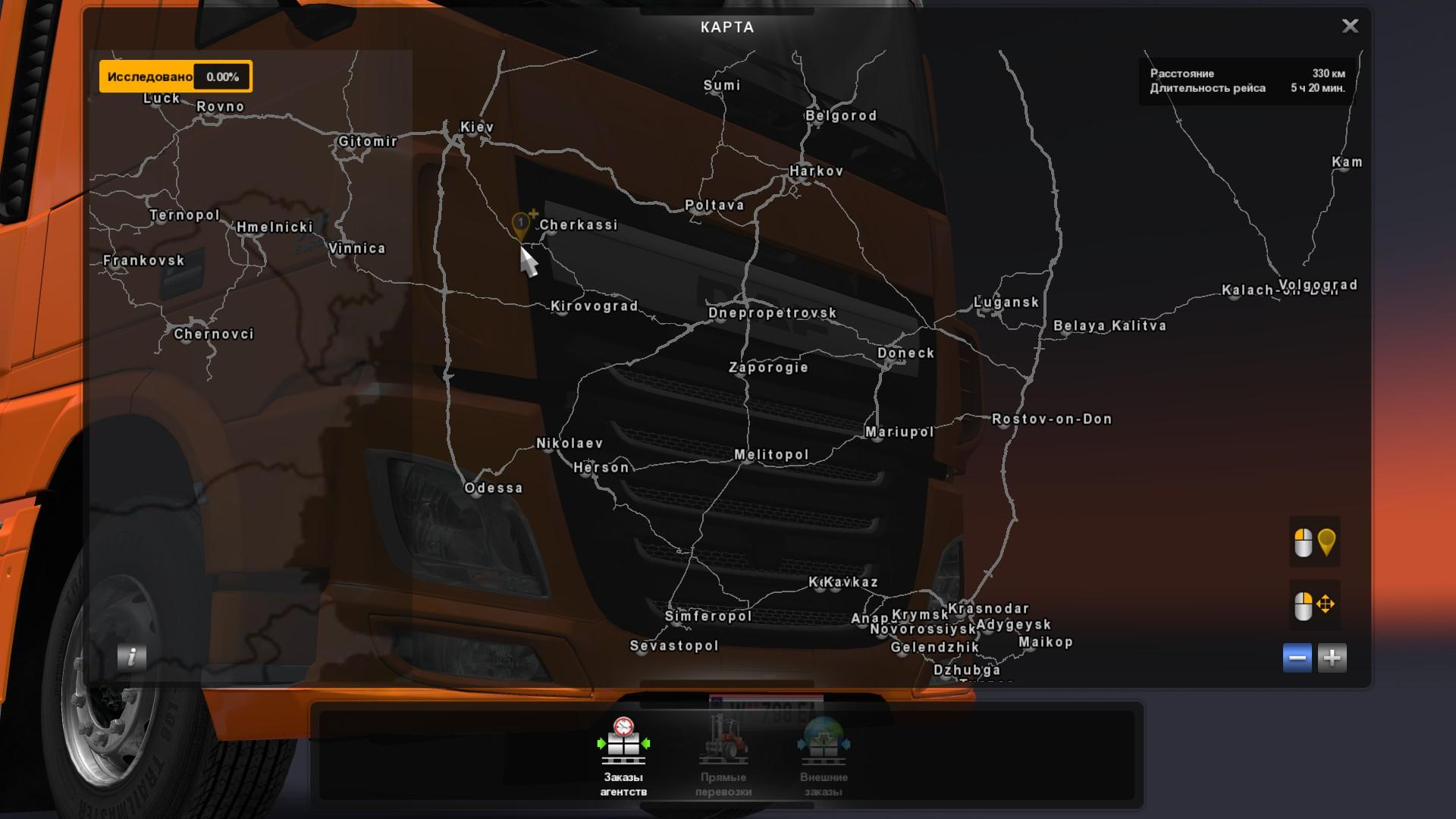 MARIO MAP (EUROPE, AMERICA, RUSSIA) 1 23 For ETS2 -Euro