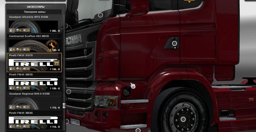 Real Tire Addon For 50k Wheels Pack V4 4 Ets2 Euro Truck