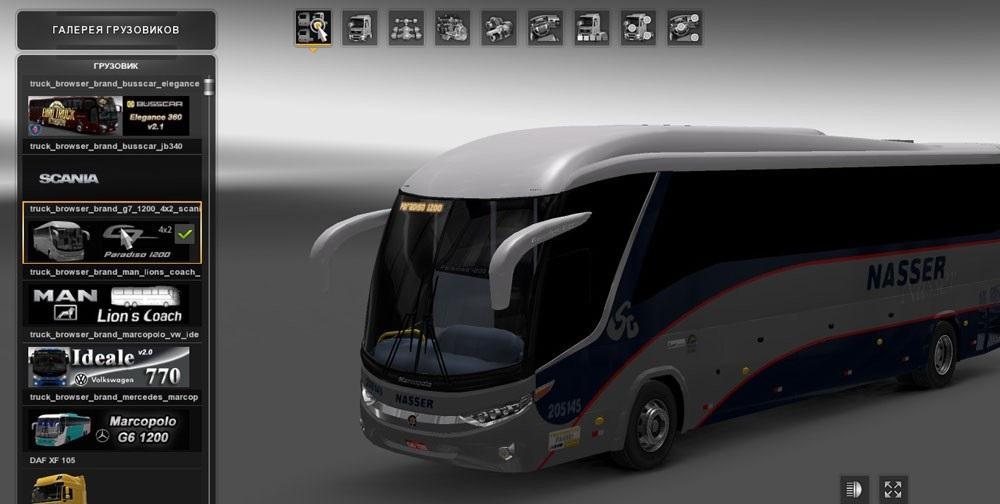 EAA BUS MAP V2 0 1 (1 23) -Euro Truck Simulator 2 Mods