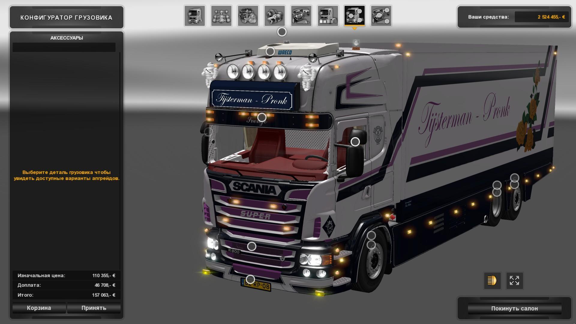 SCANIA R500 V8 COMBO TANDEM Mod -Euro Truck Simulator 2 Mods Scania Trucks Interior