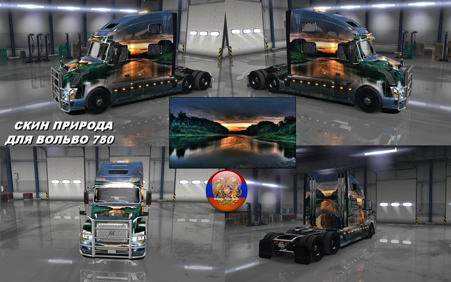 VOLVO VNL 780 NATURE ATS for ATS -Euro Truck Simulator 2 Mods