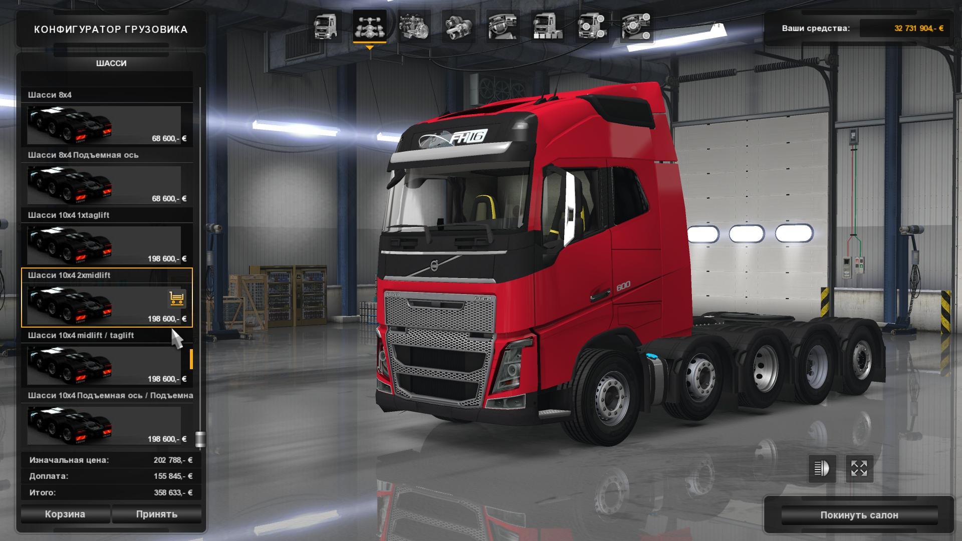 Euro Truck Simulator 2 моды Volvo Fh16
