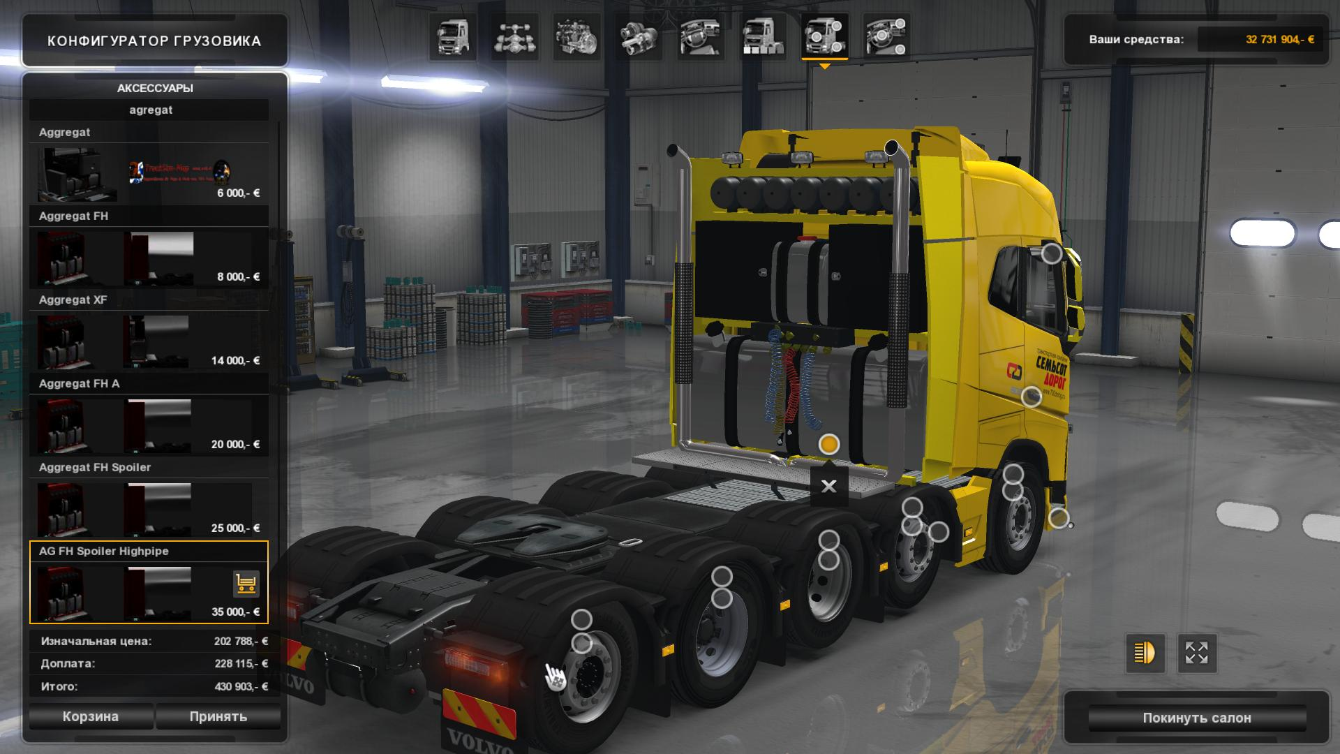 2012 volvo fh 8x4 and 10x4 ets2 ets2 euro truck simulator 2 mods. Black Bedroom Furniture Sets. Home Design Ideas
