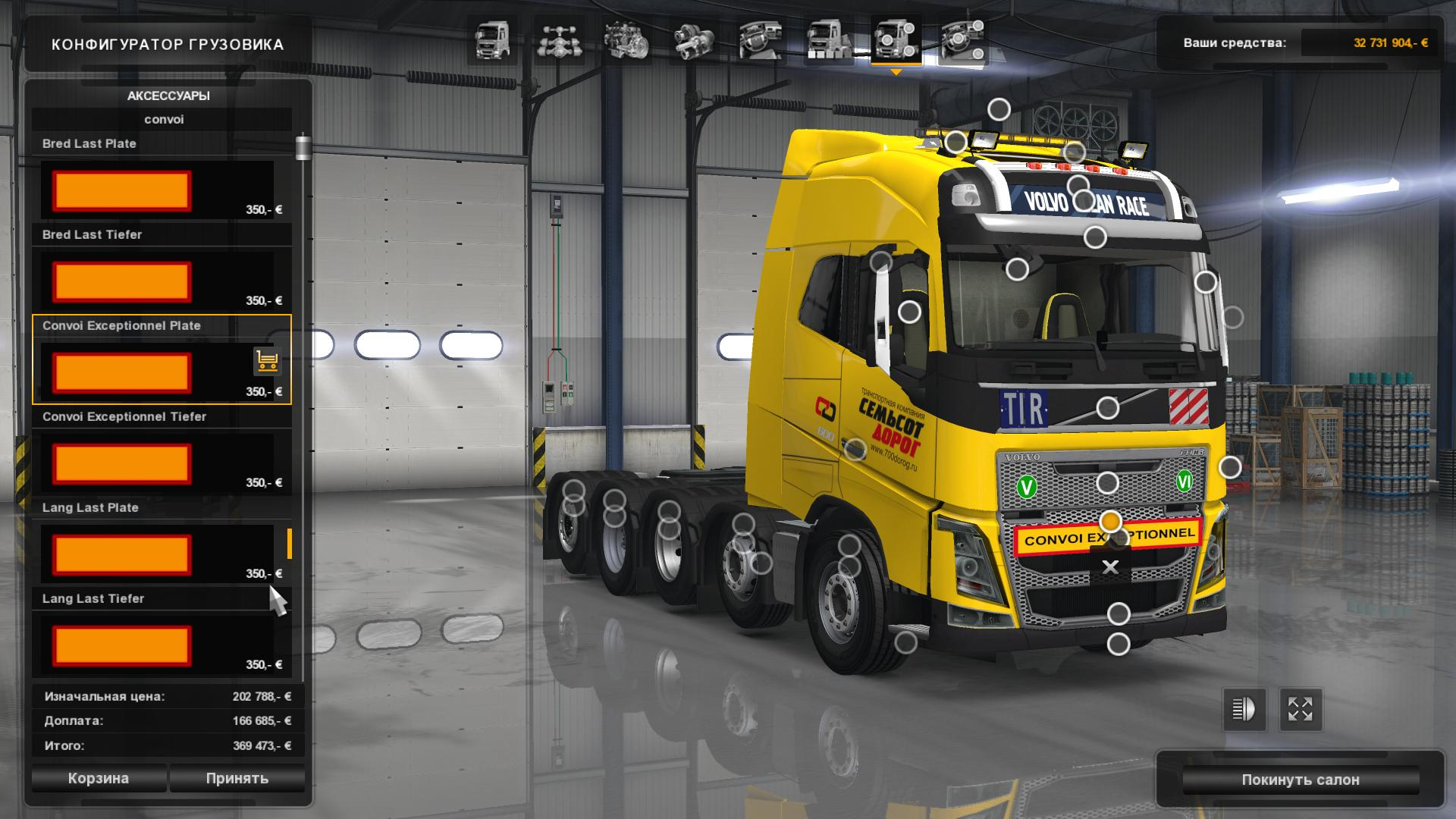 2012 VOLVO FH 8X4 AND 10X4 ETS2 1.24.X.X ETS2 -Euro Truck Simulator 2 Mods