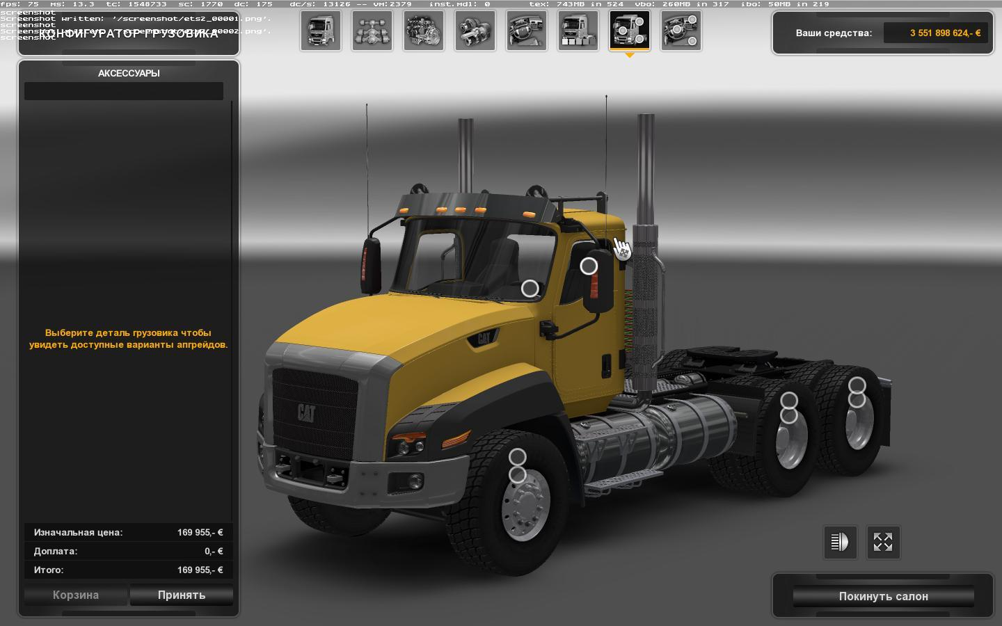 how to fix interior graphics on american truck simulator