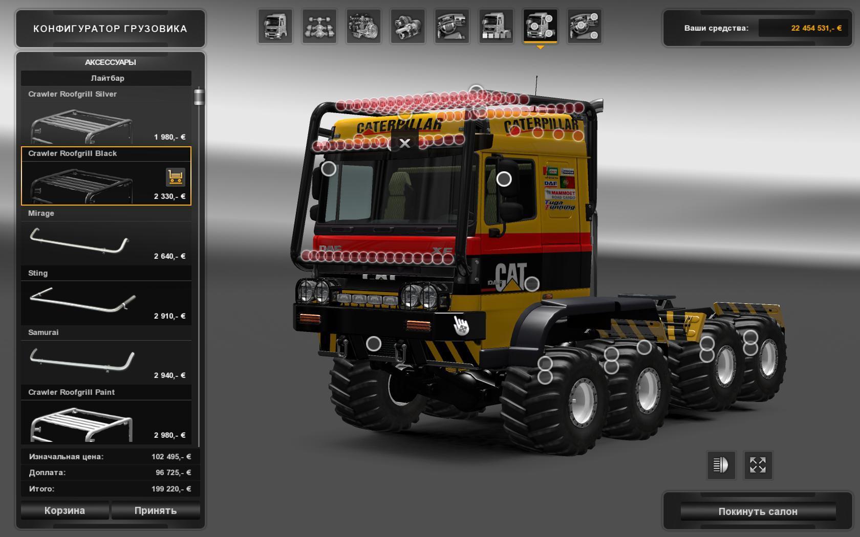 V8 illegal reworked truck v5 0 simulator games mods download - Daf Crawler For 1 23 1 24 Truck