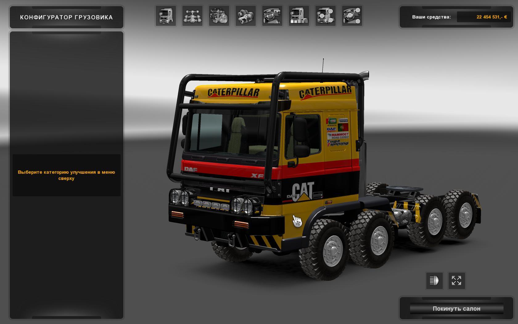 Мод Euro Truck Simulator 2 скачать