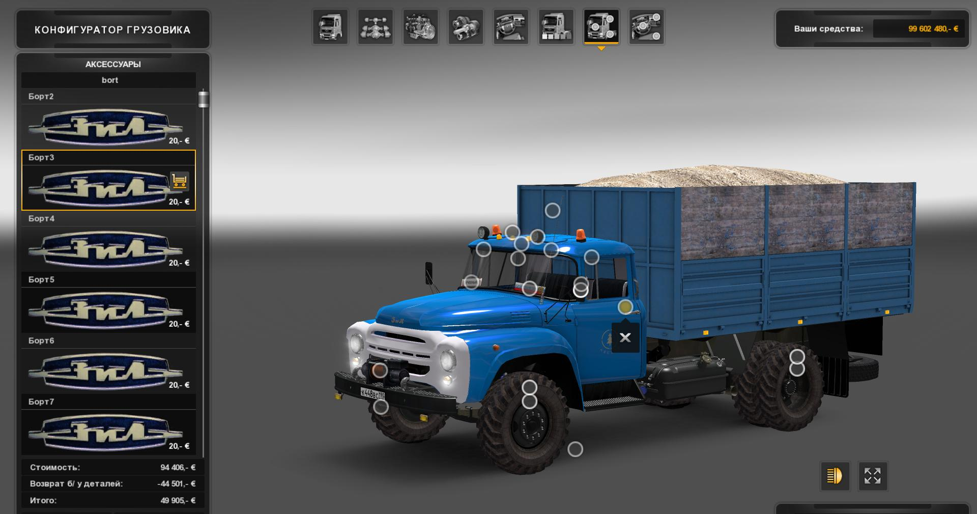 ZIL 130-131-133 [1.28.X] TRUCK MOD -Euro Truck Simulator 2 Mods on