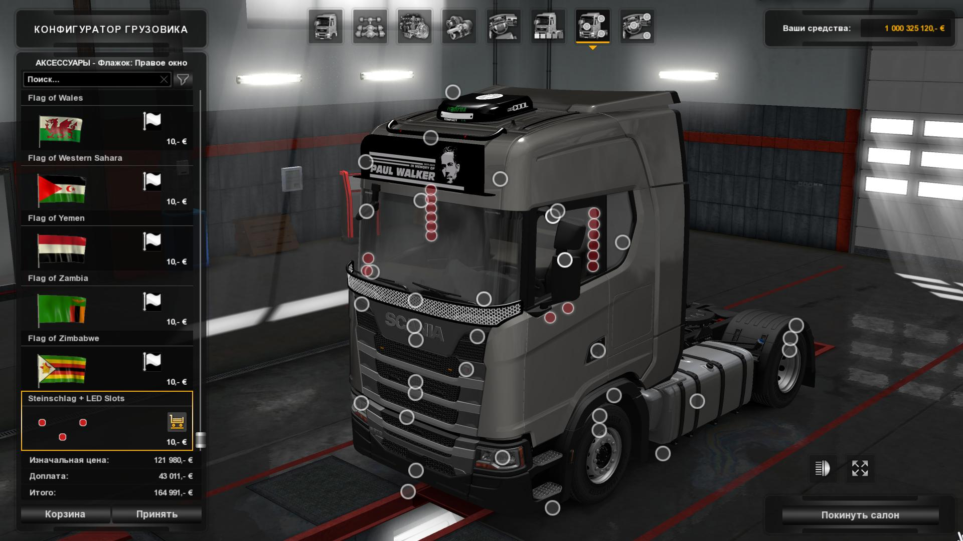 Scania Next Generation Addons 1 30 Tuning Mod Euro Truck