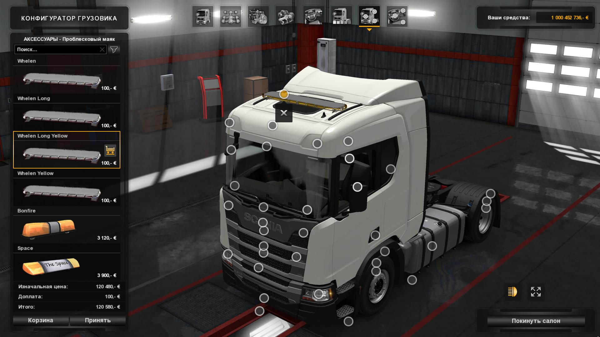 Whelen Lightbar V1 3 5 1 30 Tuning Mod Euro Truck