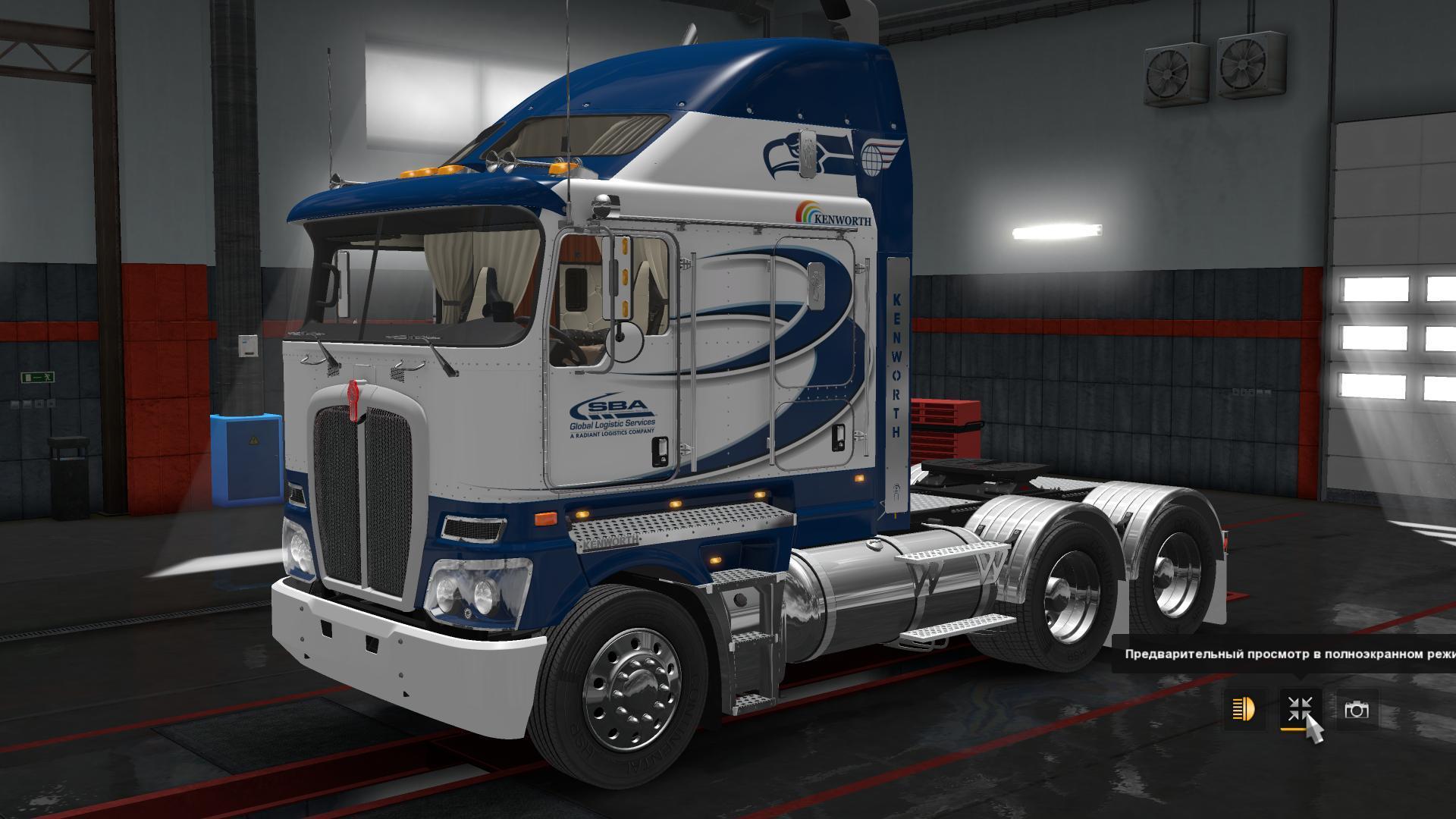 Kenworth K200 Sba Truck Skin 1 30