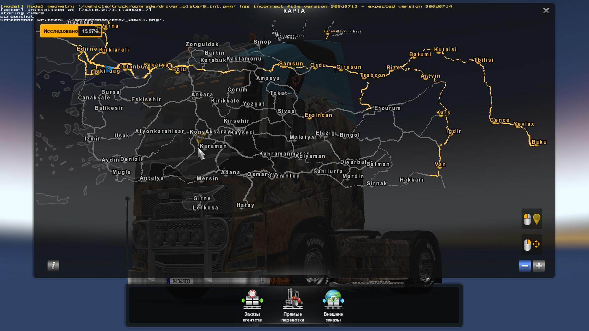 FIX FOR TURKEY MAP FOR PROMODS V226 130 MAP MOD Euro Truck