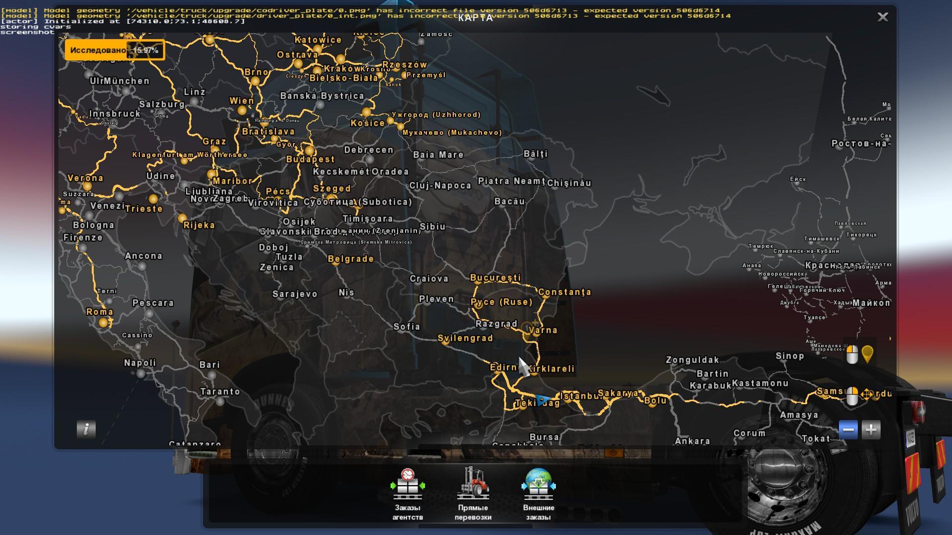 ets 2 1.30 turkey map