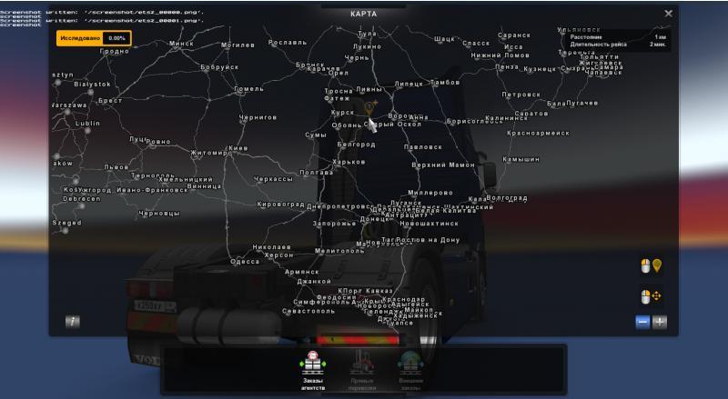 EASTERN EXPRESS MAP V10 11 ETS2 -Euro Truck Simulator 2 Mods