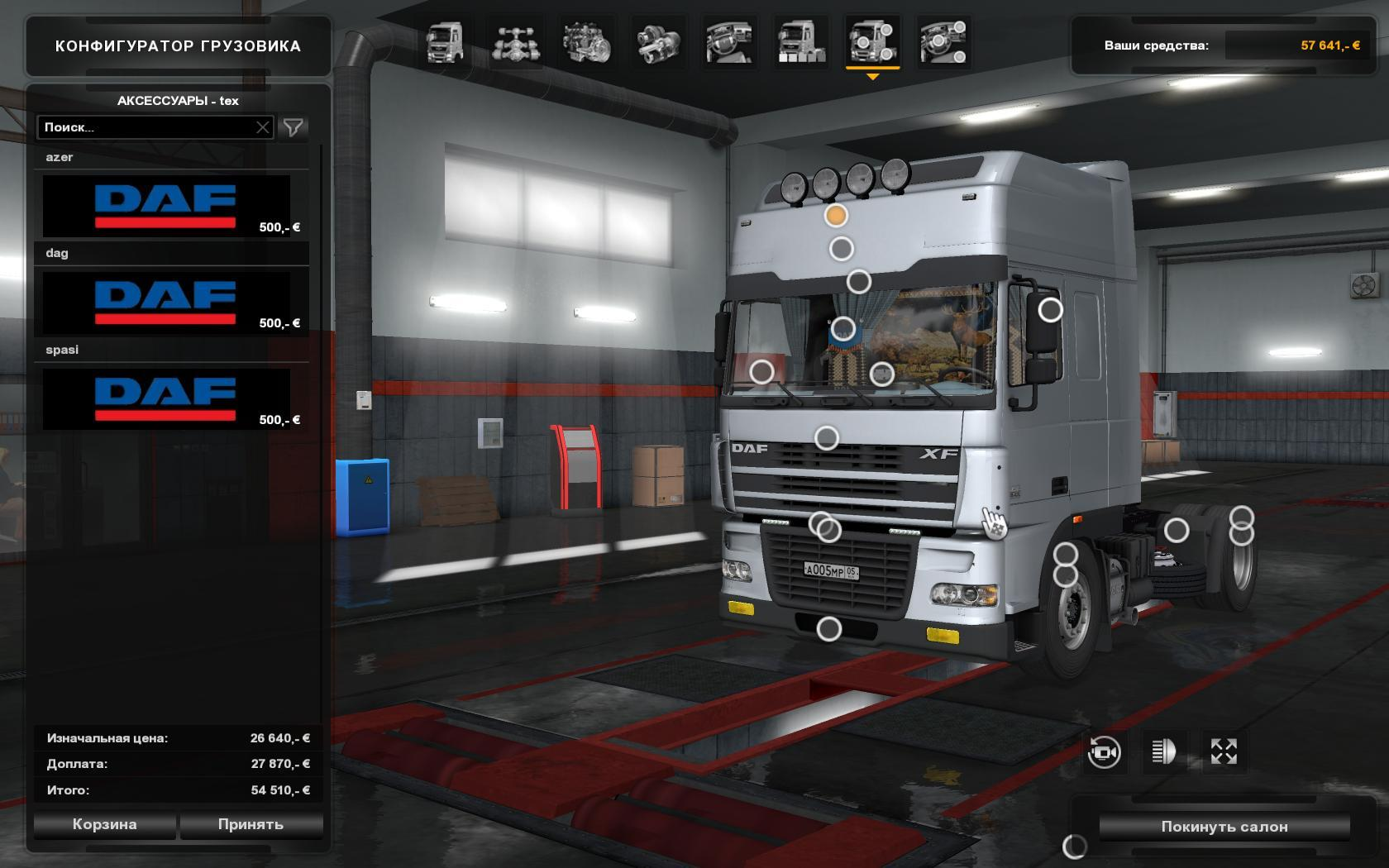 Light Trucks For Sale >> DAF XF 95 1.31 AND 1.32.X TRUCK MOD -Euro Truck Simulator 2 Mods