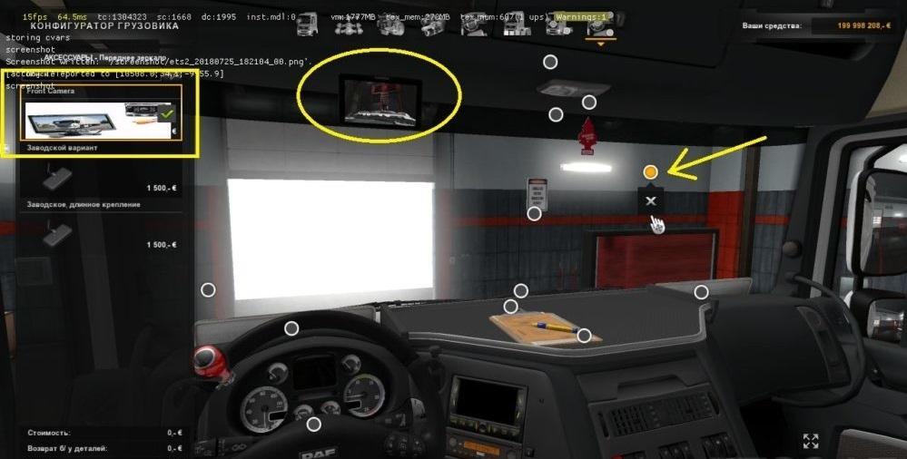 FRONT CAM 1 31 X TUNING MOD -Euro Truck Simulator 2 Mods