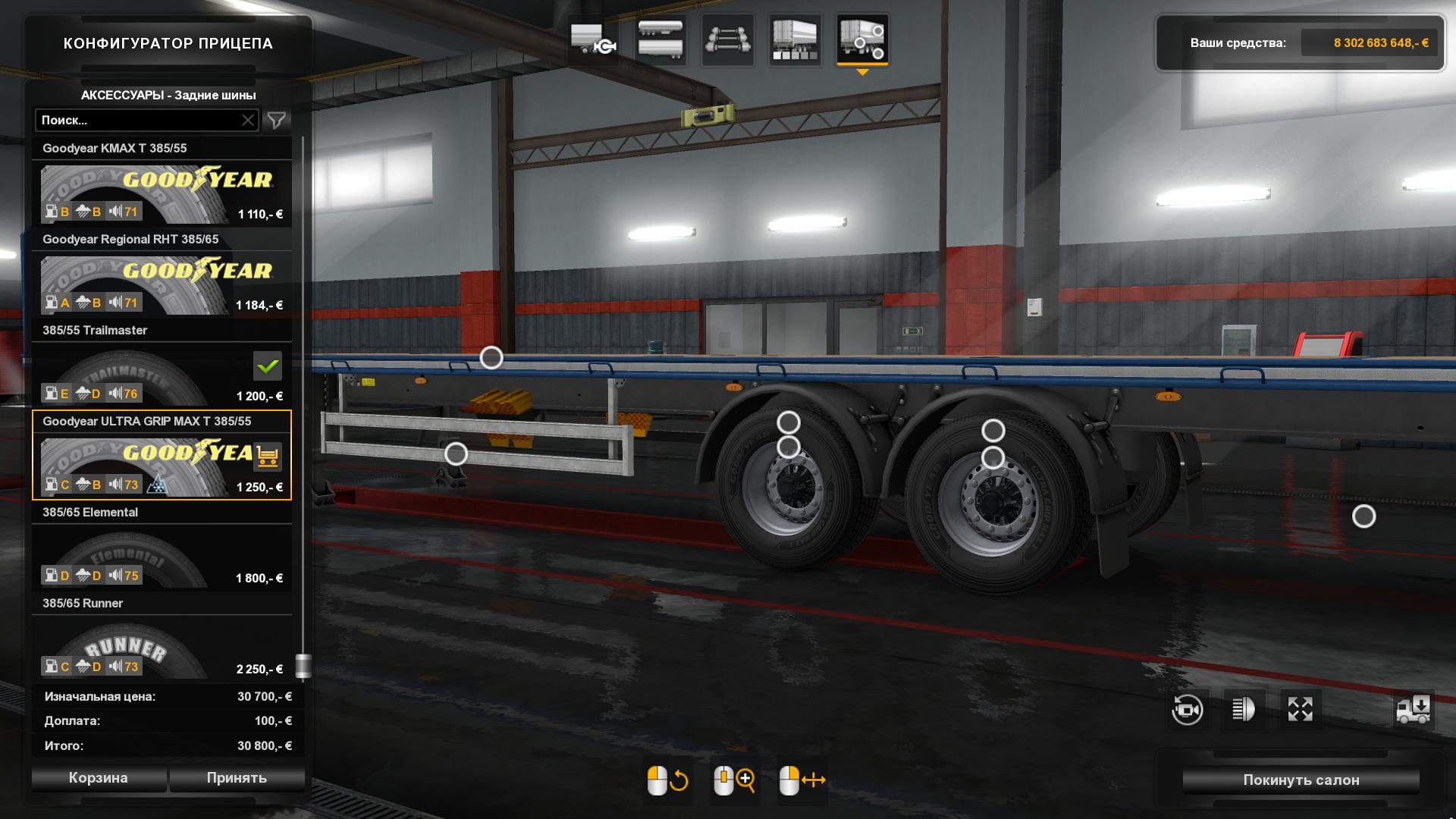 [ETS2] REAL TRAILER TYRES MOD V1.0 1.32.X TUNING MOD -Euro ...