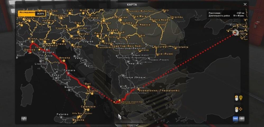 SR7 FERRY PROMOD 230 DLC 1.31.X MAP MOD -Euro Truck ... on