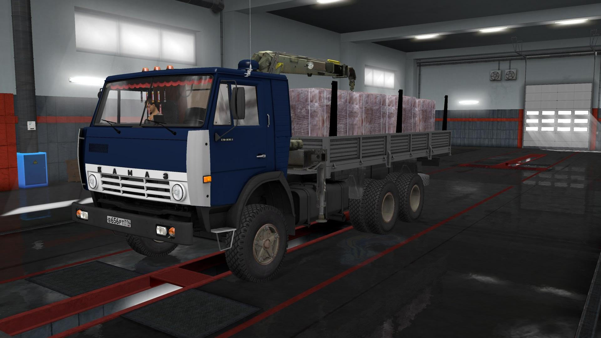 Dealerships That Buy Cars >> KAMAZ 5410-5511-4310-53212 1.32.X TRUCK MOD -Euro Truck ...