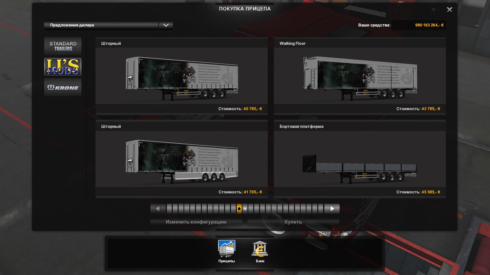 Ij S Custom Owned Trailer V3 0 1 32 X 1 34 X Ets2 Euro