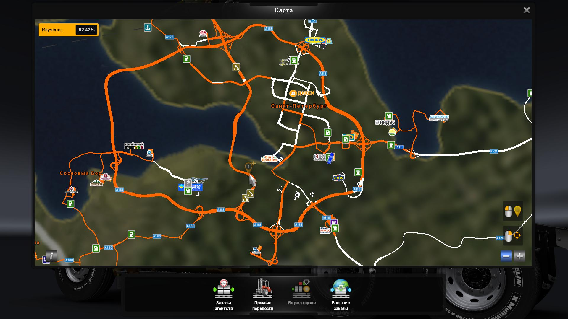 By Photo Congress || Euro Truck Simulator 2 1 34 Map