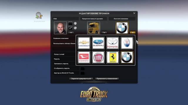 company logo in profile v1 0 mod euro truck simulator 2 mods euro truck simulator 2 mods